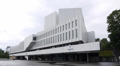 Finlandia Halle (Kongresszentrum)
