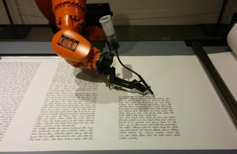 Die Tora aus der Roboterfeder