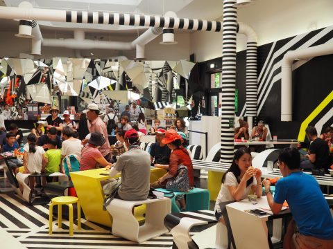 80er Jahre Design Cafeteria