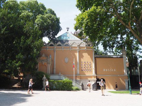 Russischer Pavillon