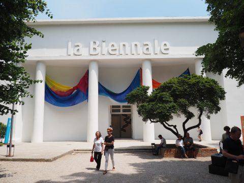 Biennale Zentralpavillon